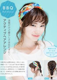 HairMag [ヘアマグ] 2015年 8月6日~ スタイリスト:sacchoがWEBサイト「ヘアマグ」の夏をかわいく遊び尽くす!アウトドアを2倍楽しむヘアアレンジを担当しました。